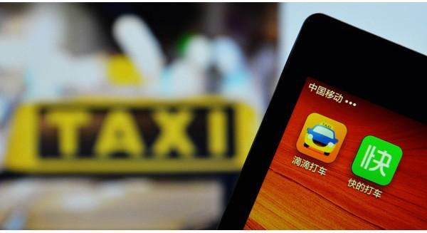 Vì sao dù thua lỗ và thất thế trước Didi Uber vẫn cố bám trụ tại Trung Quốc?