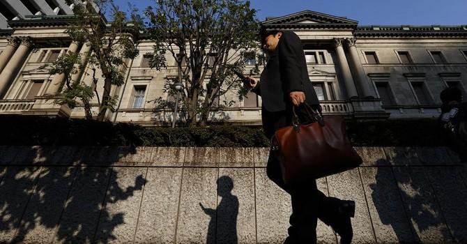 Gánh nặng nợ Nhật Bản giảm nhanh nhất thế giới