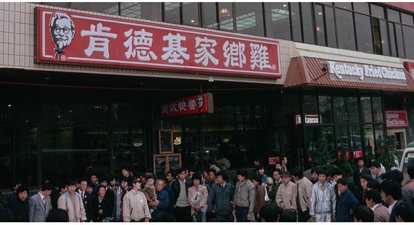 """Gà rán hết vị, KFC và McDonald's đang """"giãy chết"""" tại Trung Quốc?"""
