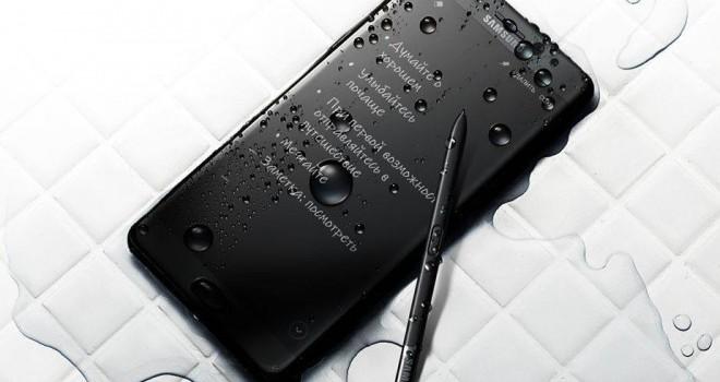 Samsung vẫn là vua smartphone bất chấp Note 7 thất bại