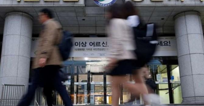 Hàn Quốc lục soát văn phòng Samsung điều tra bê bối bạn thân
