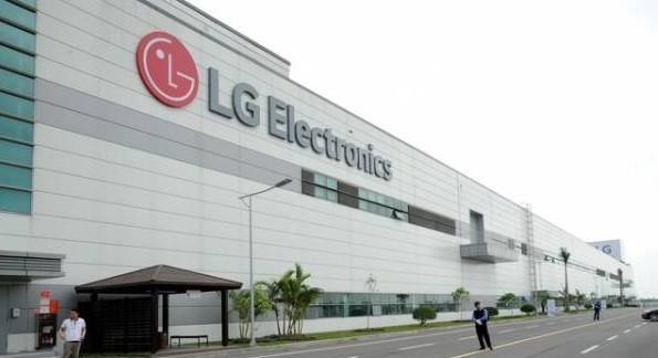 """Phạt LG Electronics vì không """"kê khai quan hệ đặc biệt"""""""