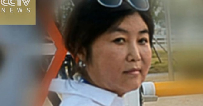 Bạn thân lâu năm của Tổng thống Hàn Quốc tuyên bố không có tội