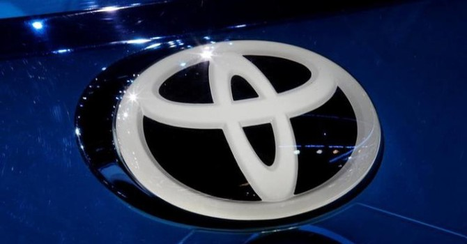 Chính phủ Nhật lên tiếng sau khi Donald Trump cảnh báo Toyota