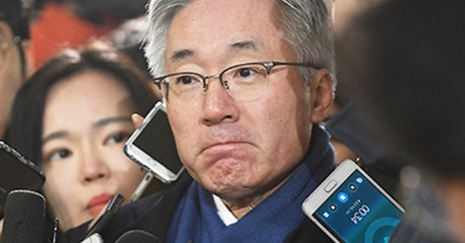 Bê bối chính trị Hàn Quốc: Cựu Bộ trưởng Văn hóa bị bắt giữ