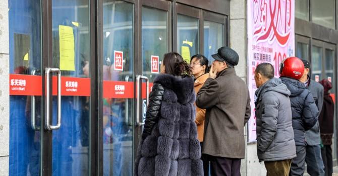 80% cửa hàng Lotte ở Trung Quốc bị buộc đóng cửa