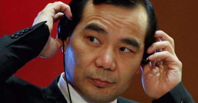 Nghi vấn tài phiệt Trung Quốc tiếp cận con rể Tổng thống Trump đã bị bắt để điều tra