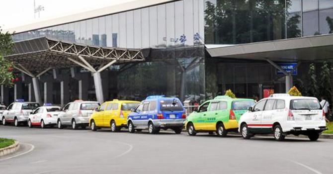 Đà Nẵng: Cách chức lãnh đạo sở Giao thông cấp phép hoạt động taxi sai quy định