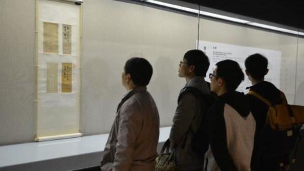 Bảo tàng Trung Quốc đóng cửa vì trưng bày đồ giả