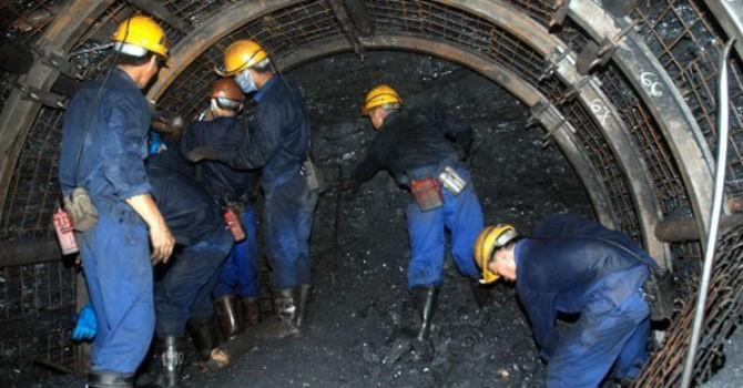 Đấu giá 22,6 triệu cổ phần Tổng Công ty Công nghiệp mỏ Việt Bắc
