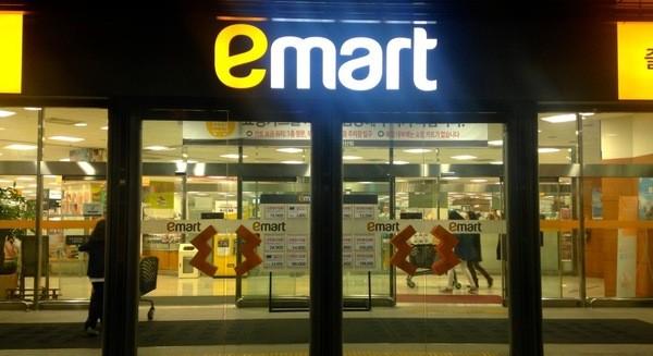 Emart - Đại gia bán lẻ lớn nhất Hàn Quốc sắp đến Việt Nam