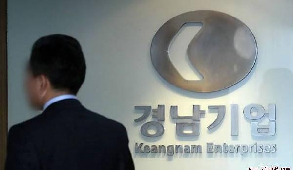 Hàn Quốc đẩy mạnh điều tra vụ Keangnam