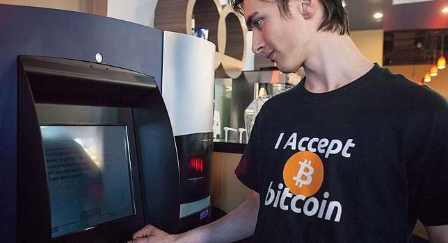 Máy ATM nhận diện khuôn mặt đầu tiên trên thế giới