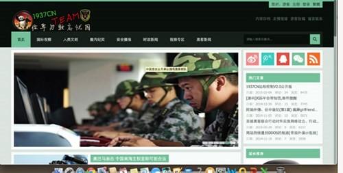 Website Việt Nam trước đòn tấn công ồ ạt của hacker Trung Quốc