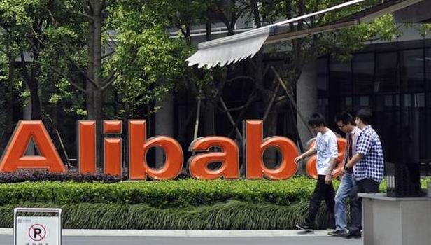 """Alibaba: hãng Trung Quốc tham vọng """"nuốt chửng thế giới"""""""
