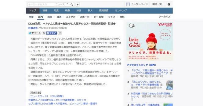 Cảnh sát Nhật bắt 1 học sinh Việt Nam tấn công mạng