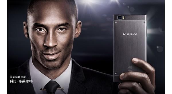 Tái định vị thương hiệu, Lenovo muốn đối mặt với Apple, Samsung