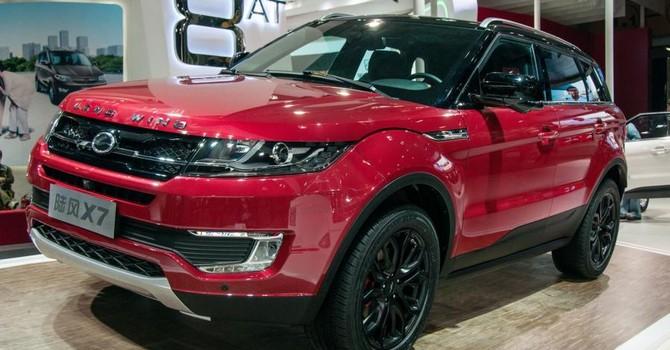 """Xe """"Tàu"""" nhái Range Rover chốt giá """"bèo"""""""