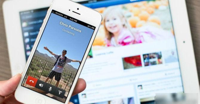 Facebook đã có thể gọi điện tại Việt Nam