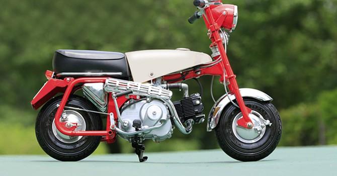 """7 mẫu xe máy """"cực độc"""" của Honda"""