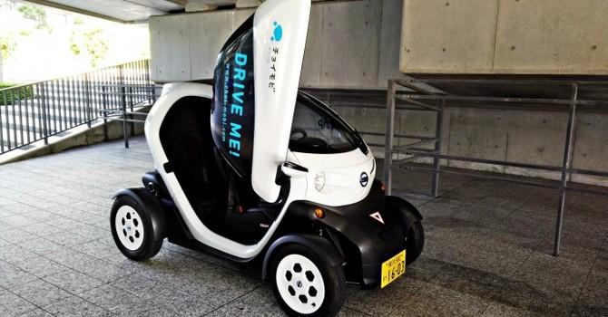 Ngắm ô tô điện 2 chỗ ngồi độc đáo của Nissan