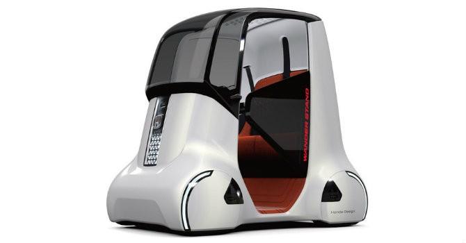 """Honda giới thiệu mẫu xe """"dị thường"""""""
