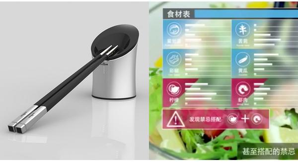"""Hãng công nghệ Baidu phát minh ra """"đũa thần"""" phát hiện thực phẩm bẩn"""