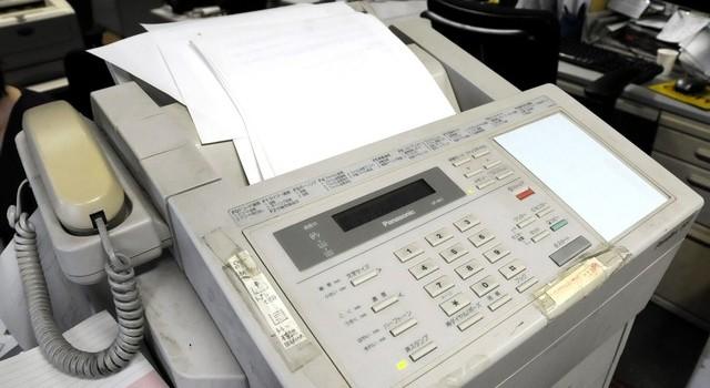 Tại sao cường quốc công nghệ Nhật Bản vẫn dùng máy fax và băng cát-sét?