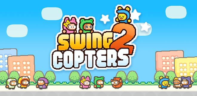 Cha đẻ của Flappy Bird ra tựa game di động mới