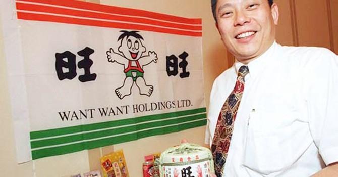 Trung Quốc: Điểm đến khởi nghiệp của doanh nghiệp Đài Loan