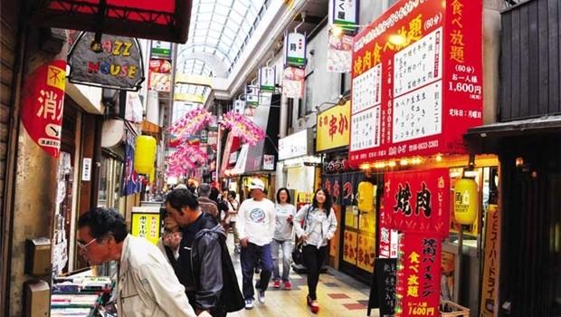 """3 yếu tố """"sống còn"""" của kinh tế Nhật trong năm 2016"""