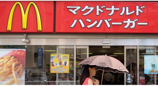 McDonald's Nhật Bản đang vật lộn để lấy lại hình ảnh thương hiệu