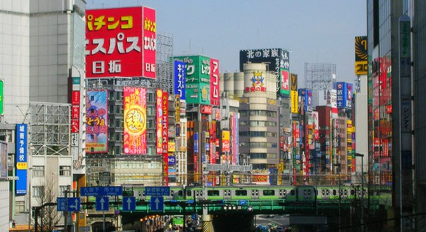 """Đâu rồi thời hoàng kim của hàng """"made in Japan""""?"""