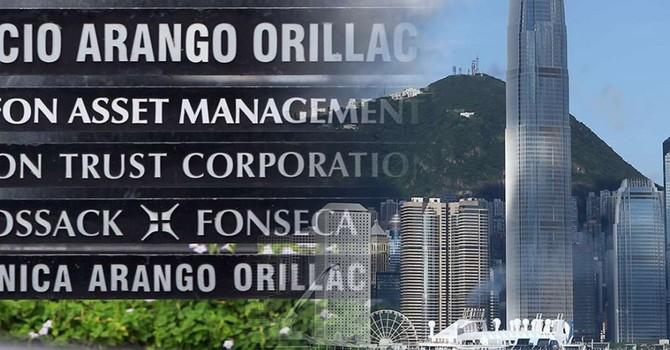 Doanh nhân, công ty Trung Quốc đông nhất trong hồ sơ Panama