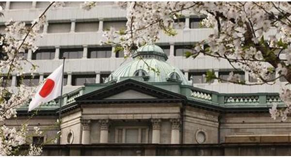 """""""Tấn bi kịch"""" của ngân hàng trung ương Nhật Bản"""