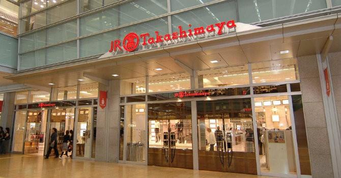 """Thị trường 24h: Takashimaya làm gì để """"mua chuộc"""" khách hàng Việt?"""
