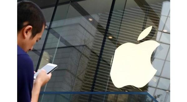 Thành bại của ngành công nghiệp công nghệ cao Nhật Bản đang phụ thuộc vào iPhone