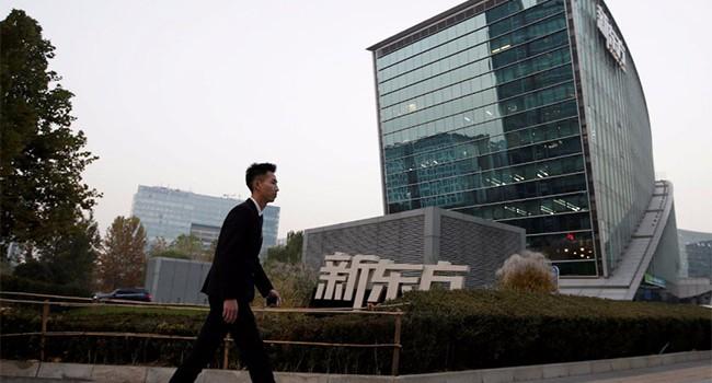 Công ty công nghệ Trung Quốc bắt nhân viên đi bộ 10.000 bước mỗi ngày