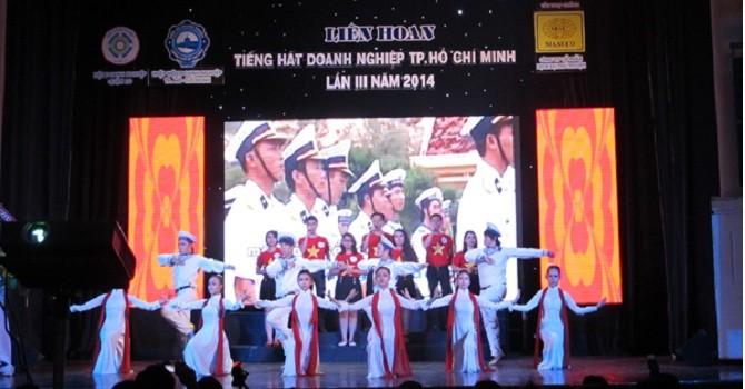 Liên hoan Tiếng hát Doanh nghiệp TP.HCM lần 4 sắp được tổ chức