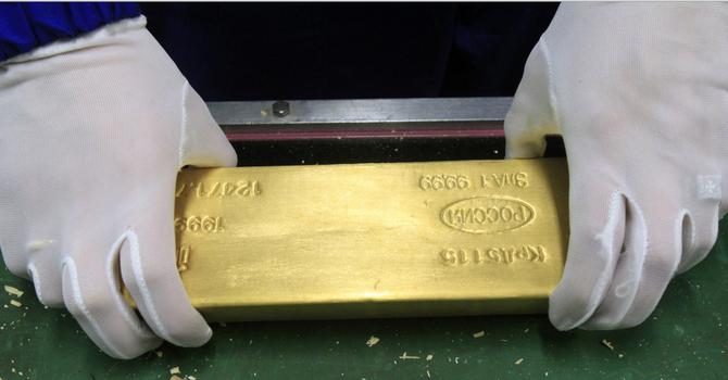Giá vàng chìm sâu chạm đáy hơn 1 tuần