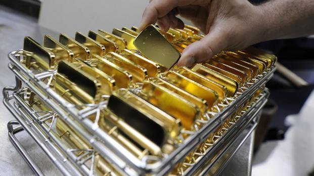 Giá vàng tìm đáy 1 tuần sau động thái của Trung Quốc