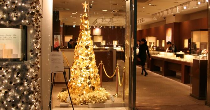 Giá vàng giảm phiên thứ 2 trước thềm Giáng Sinh