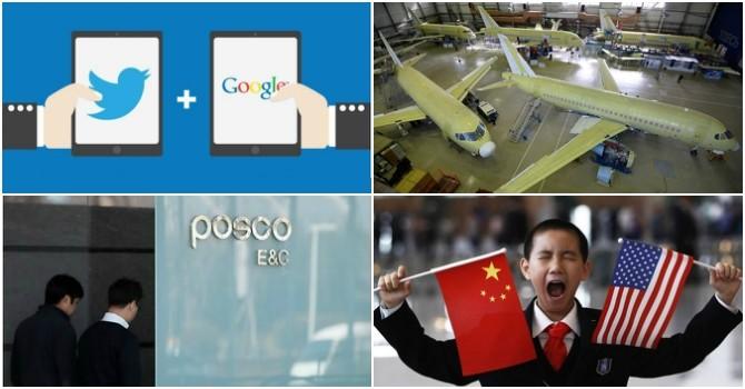 Thế giới 24h: Google lăm le mua Twitter, sếp POSCO bị bắt vì nghi án quỹ đen