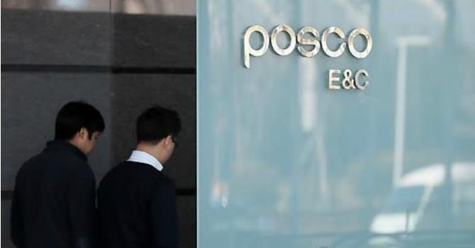 Lãnh đạo đầu tiên của POSCO bị bắt vì nghi án quỹ đen tại Việt Nam