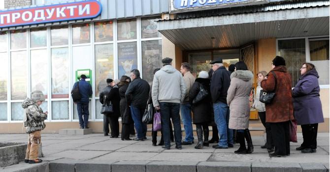 46 ngân hàng Ukraine phá sản trong 1 năm