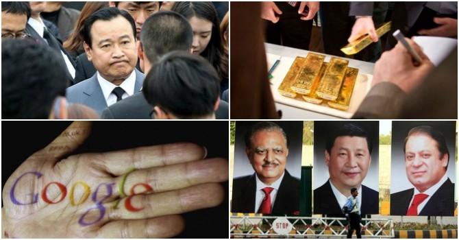 """Thế giới 24h: Thủ tướng Hàn Quốc từ chức vì vụ Keangnam, Trung Quốc """"tặng quà"""" Pakistan"""