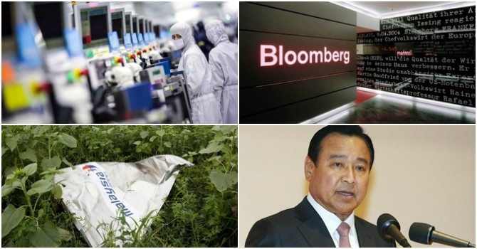 """Thế giới 24h: Cựu thủ tướng Hàn Quốc bị truy tố, Trung Quốc """"nín thinh"""""""