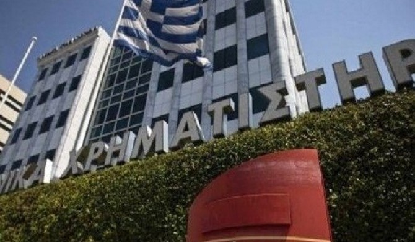 Hy Lạp đang chạy đua với thời gian để dành 86 tỷ euro