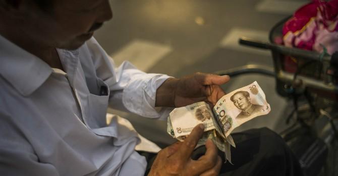 Loạn giá đồng nhân dân tệ, Trung Quốc mất mỗi tháng 40 tỷ USD