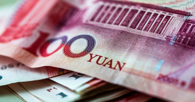 Trung Quốc luân phiên tăng giảm tỷ giá đồng nhân dân tệ